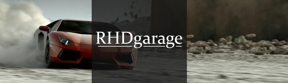 RHDGarage com - All About Motors